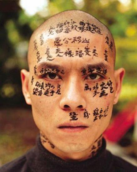 Szokujący Tatuaż Na Twarzy 10 Zdjęć Bebzolcom