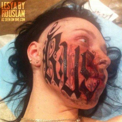 Historia Pewnego Przerażającego Tatuażu Bebzolcom